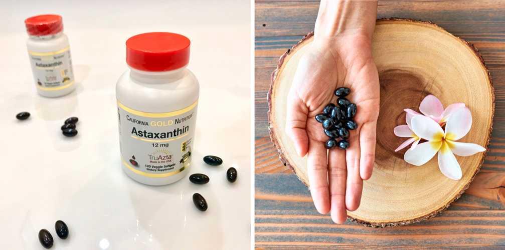 Астаксантин с Iherb: первый в мире антиоксидантов!