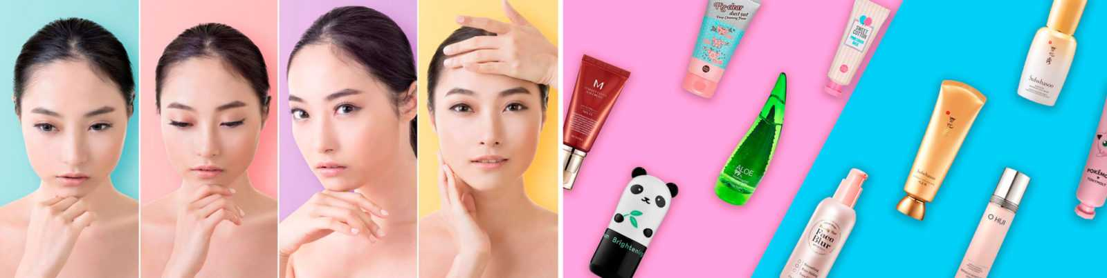 Корейская косметика на Айхерб - выбираем лучшую