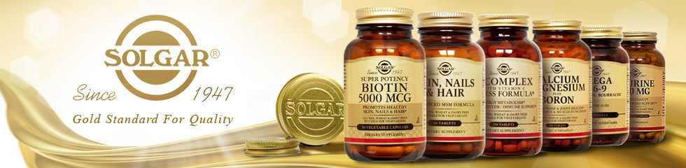 Витамины Solgar: здоровье и красота в каждой капсуле