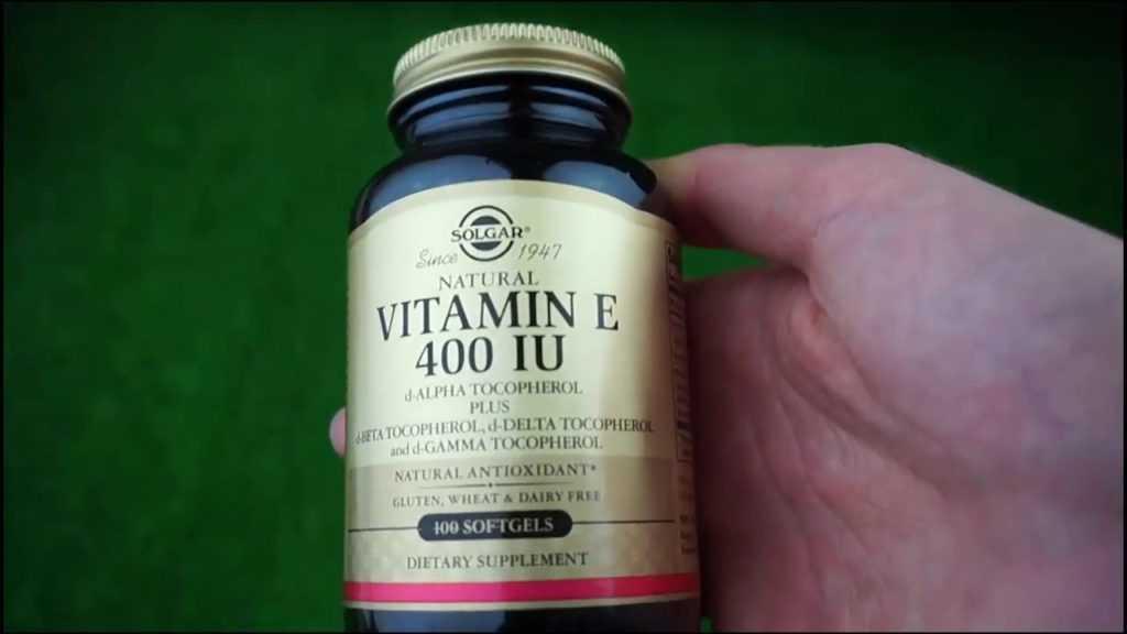 Выбор лучшего витамина Е на Айхерб