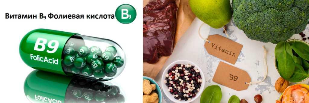 Фолиевая кислота айхерб: выбираем жизненно важную добавку
