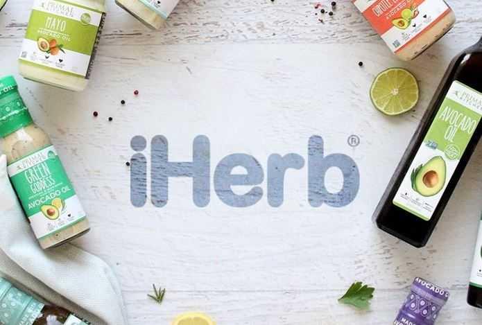 Лучшая омега 3 на Айхерб - профилактика и защита для взрослых и детей