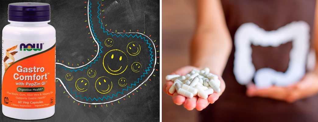 Нормализуем работу кишечника: лучшие препараты для ЖКТ с iHerb