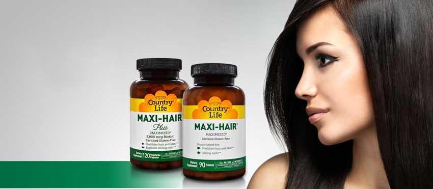 Все для роста и красоты волос: выбираем лучшие витамины